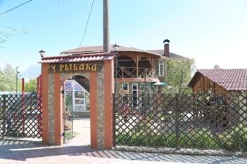 кефе на Иссык-Куле