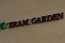 Гостиница Eram Garden